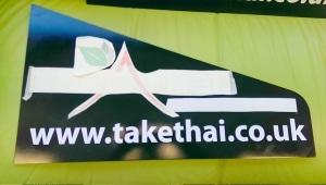 Take Thai Tut Tut Vinyl